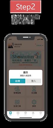202009特約商家官網修改_EDM-02_22.png
