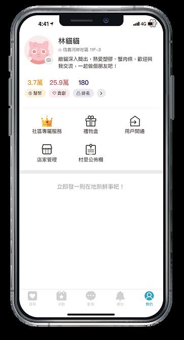 202009特約商家官網修改_EDM-03_03.png