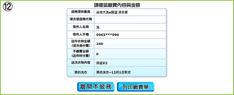 工作區域 32_4x.png