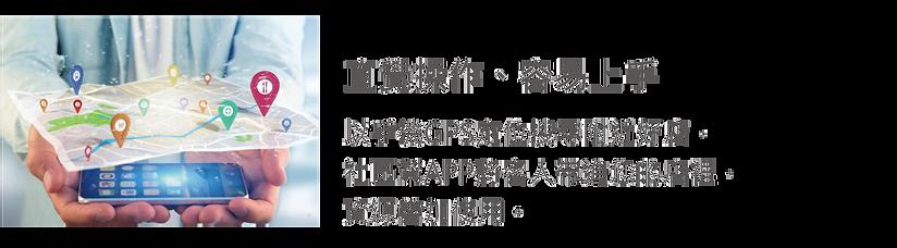 202009特約商家官網修改_EDM-03_04.png