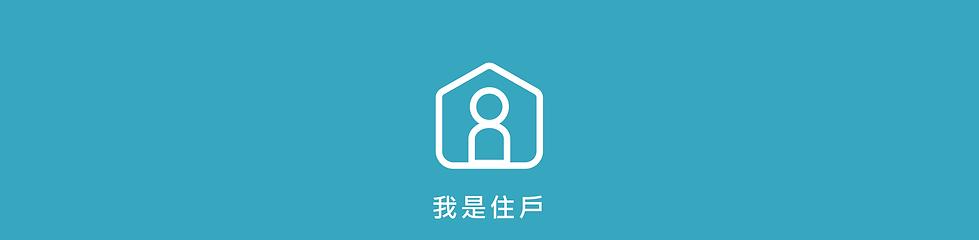 202009特約商家官網修改_EDM-02_01.png