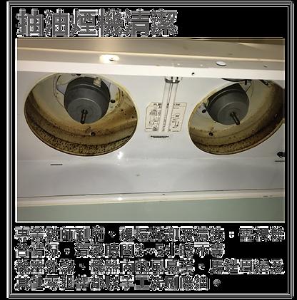 202011官網居家服務-02_17.png