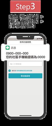 202009特約商家官網修改_EDM-02_24.png