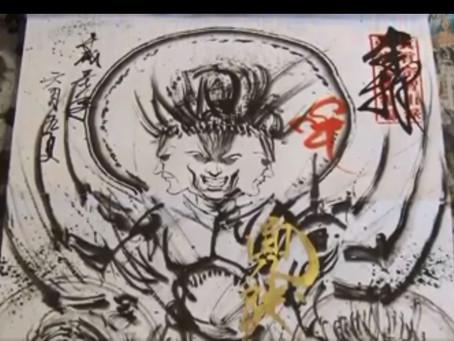 Sketch of Japan