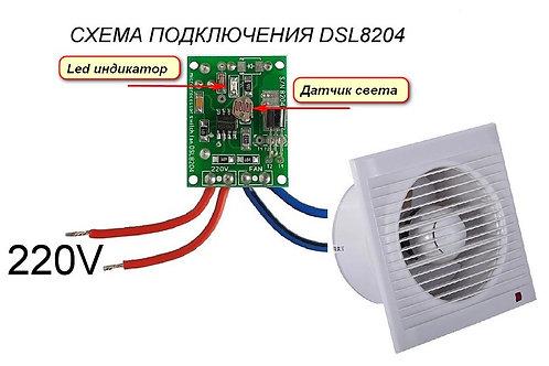 DSL8204 умный таймер для санузла