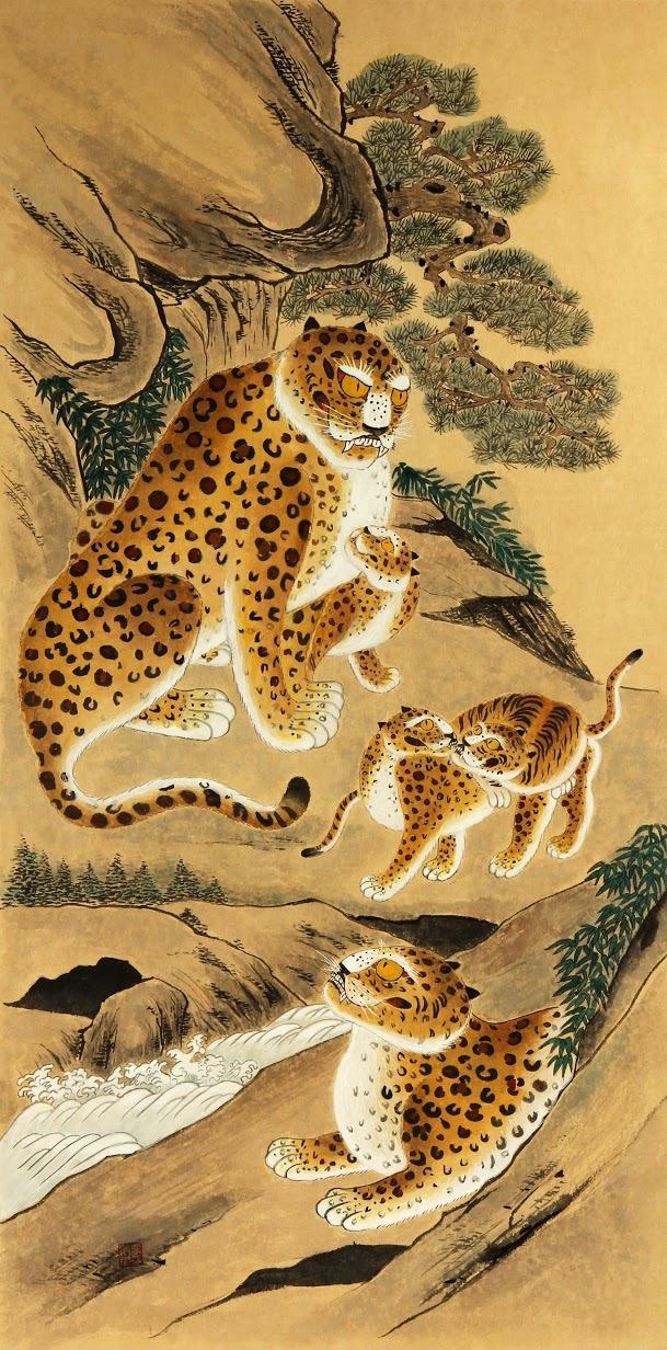Min Sun Oh - #4 Mountain Leopards