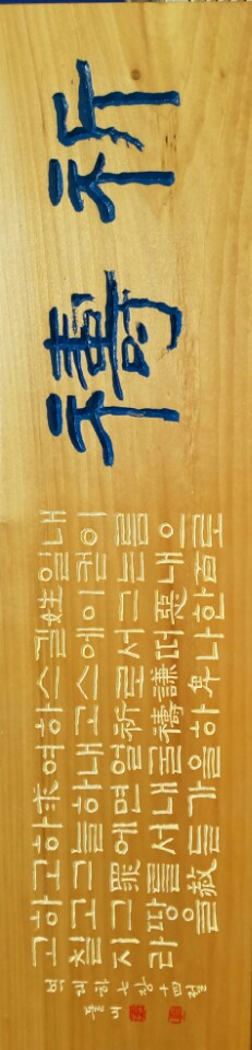 김광호 - works