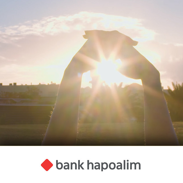Bank Hapoalim - Good decisions