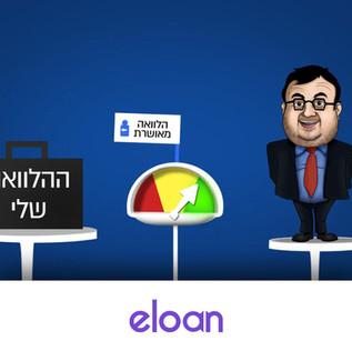 Animated by: Kobi Bachar