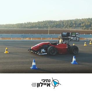 Netivei ayalon - Autonomous Formula testing day