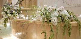 Hotel Wedding CeremonyHotel Wedding Ceremony Decorations