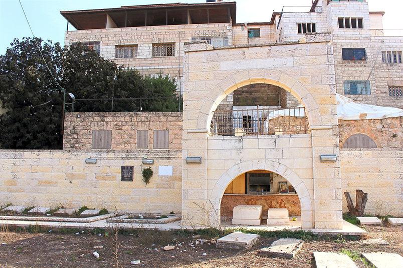 Rebbetzen Menucha Rochel Hebron.jpg