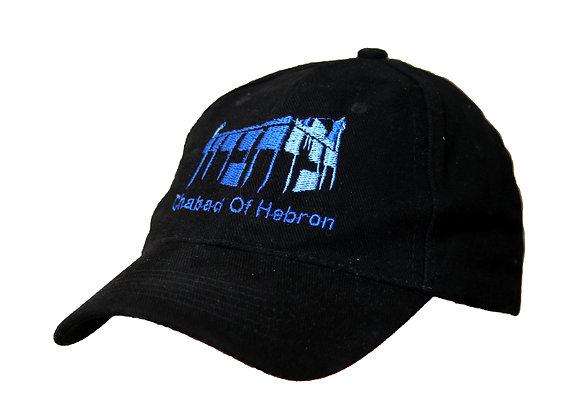 Chabad of Hebron baseball cap