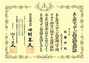 scan-003.jpg