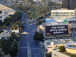 Тель-Авив – один из лучших городов мира для женщин-предпринимателей