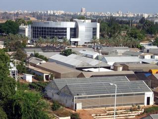 """Институт """"Вулкани"""" – мозговой центр израильской аграрной отрасли"""