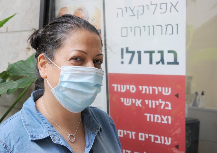 уход за пожилыми людьми в Израиле, пособие по уходу, метапелет Ла-КОЛЬ