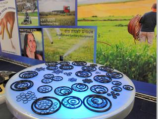 Раскрыта тайна управления израильским сельским хозяйством