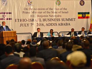 Израиль-Эфиопия: сотрудничеству между аграриями крепнуть