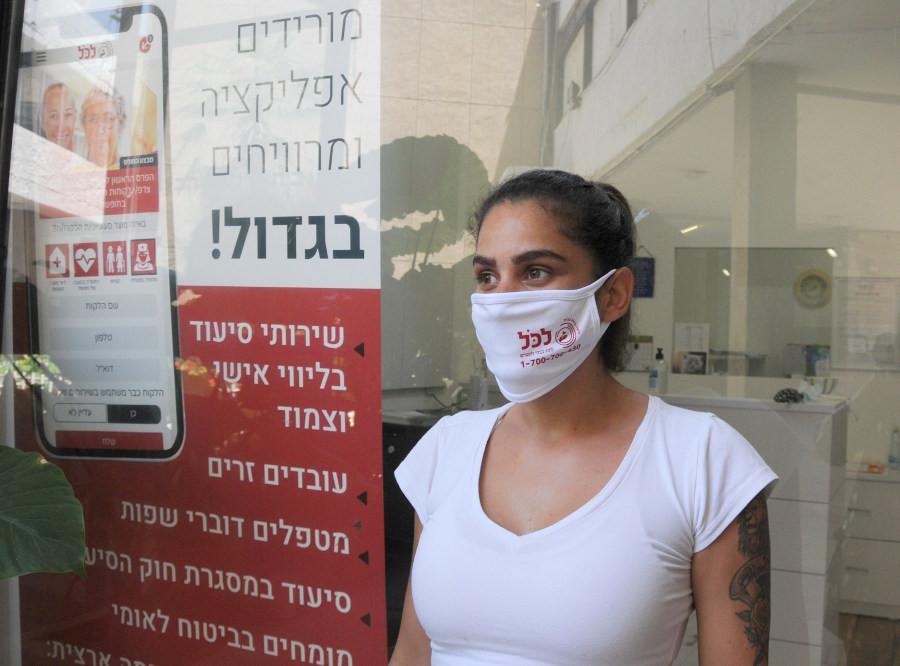 метапелет для пожилого человека, Ла-КОЛЬ - израильская компания по уходу