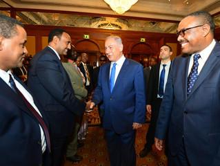 Биньямин Нетаниягу принял участие в экономическом форуме в Эфиопии