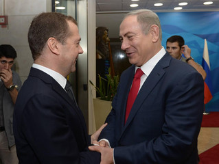 Визит Дмитрия Медведева в Израиль: подробности