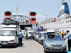 port vehicule.jpg