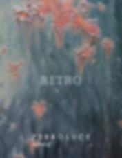 catalogue retro.png