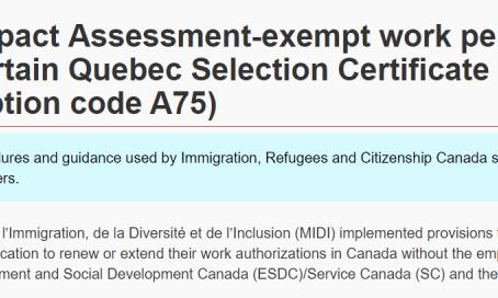 在魁省(魁北克)已经申请PR,但是工签快过期了怎么办?