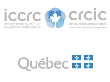 如何辨别加拿大/魁北克/蒙特利尔移民中介/法律顾问是否靠谱