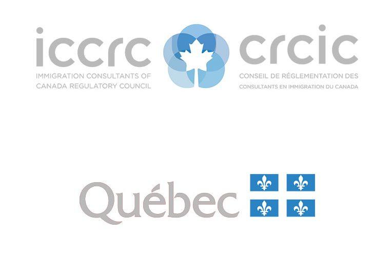 只有拥有联邦和魁省双认证的持牌移民顾问才能在魁北克提供服务