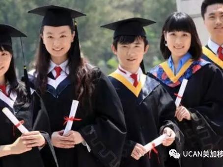 移民局内部报告表明,华人移民第二代更成功