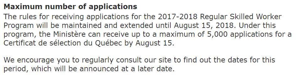 魁北克移民局官方网站关于魁北克技术移民旧规暂时不变的通知