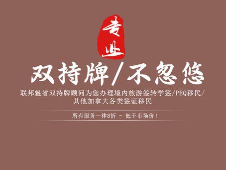 PEQ江湖召集令