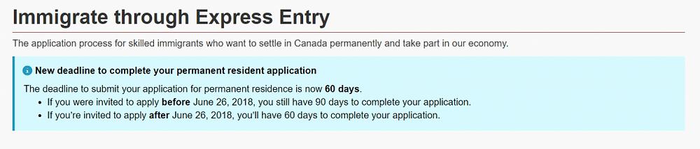 加拿大移民局改变快速通道申请递交时间