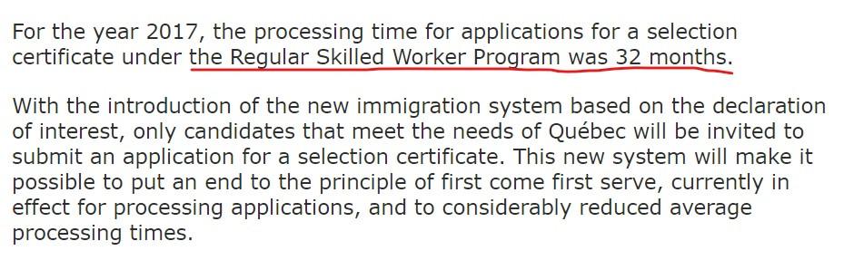 魁北克技术移民项目CSQ需要32个月左右