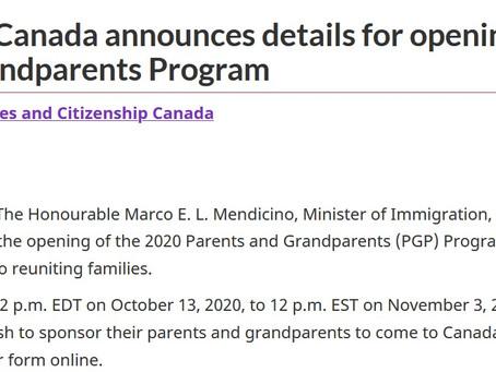 父母祖父母团聚移民2021项目细则发布