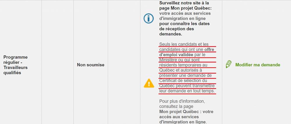 魁北克移民居官网上关于魁省境内递交申请无限制的要求很模糊