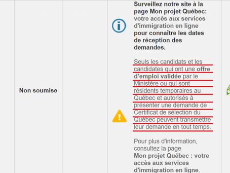 魁北克技术移民一般等待时间/境内申请不限名额