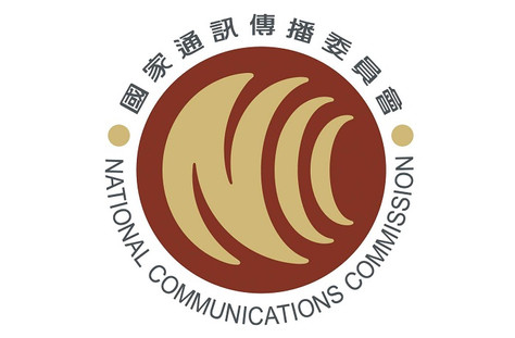 Final Technical Regulation for Low-power Radio-frequency devices in Taiwan