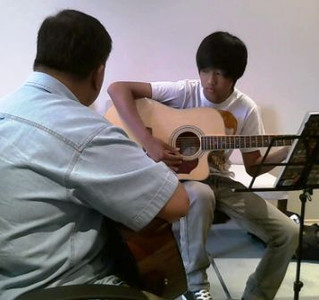 Guitar Lessons with Matthew
