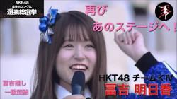 総選挙応援ポスター2017_170516_0008