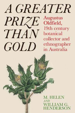 Greater-Prize.jpg