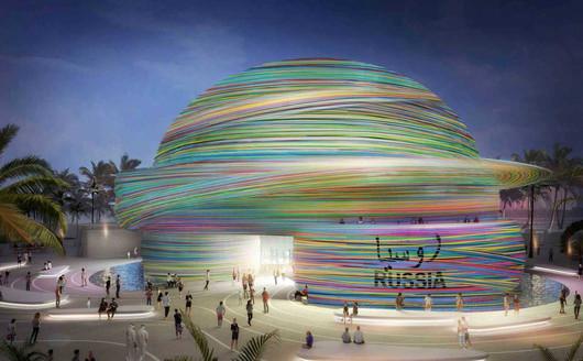 Pavilhão Rússia