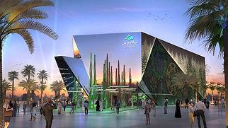 Expo Dubai 2020 | Modernidade e Inovação