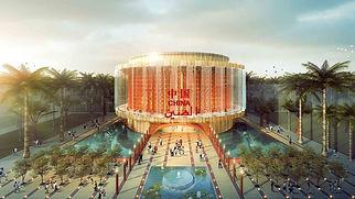 Expo Dubai 2020 | Gastronômico