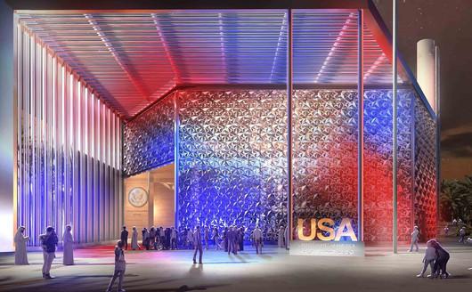 Pavilhão Estados Unidos