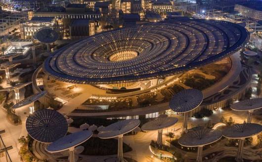 Pavilhão da Sustentabilidade