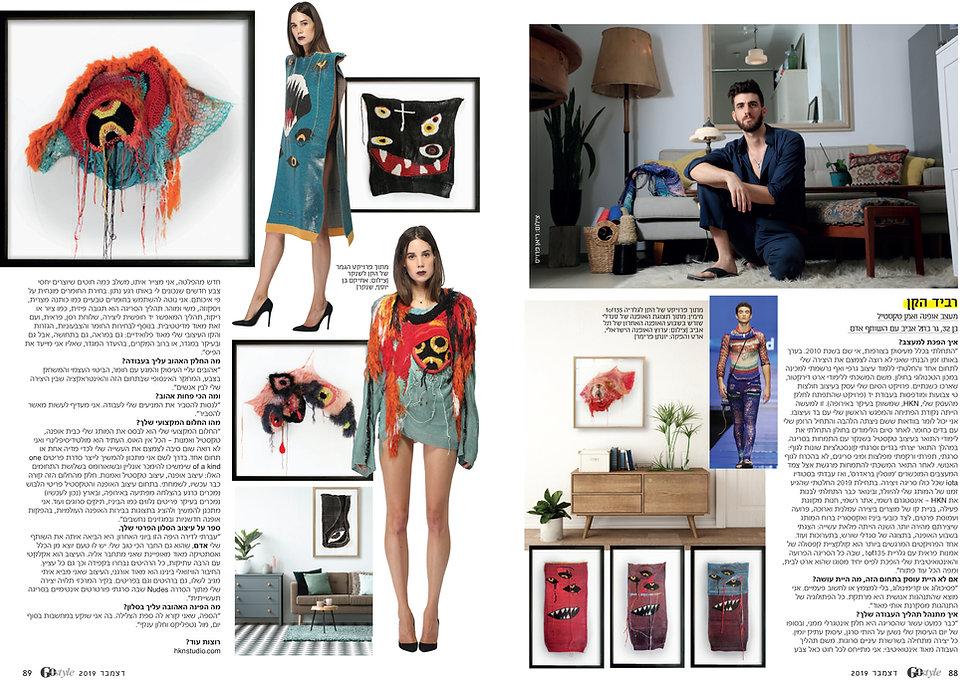 textile designers-2.jpg