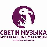 svetomuz_logo_2018 (2).jpg